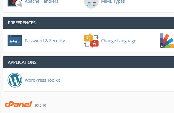 cpanel release - The Plesk WordPress Toolkit 5.0 has been released !